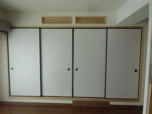 施工後和室1